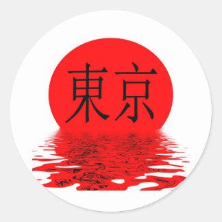 Tokyo Classic Round Sticker