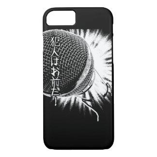 Tokyo Deejays Retro 1980s music  Mega Microphone iPhone 8/7 Case