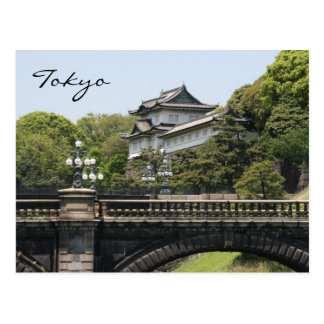tokyo imperial palace postcard