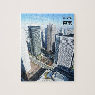 Tokyo, Japan Jigsaw Puzzle