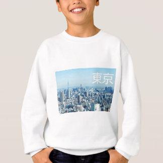 Tokyo, Japan Sweatshirt