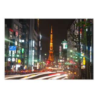 Tokyo, Japan. Tokyo Tower is a communications Photographic Print
