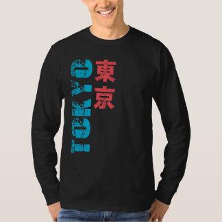 Tokyo Kanji T-Shirt