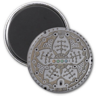 Tokyo Manhole Cover Magnet