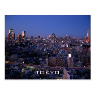 Tokyo night skyline postcard