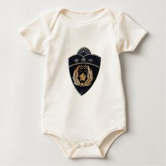 Tokyo Police Baby Bodysuit