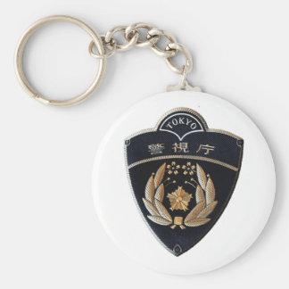 Tokyo Police Key Ring