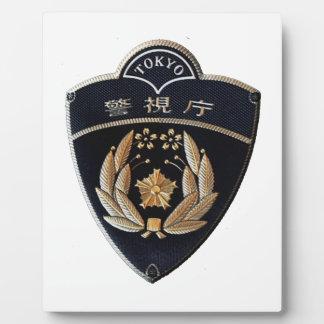 Tokyo Police Plaque
