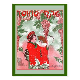 Tokyo Rag Postcard