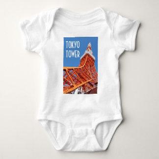 Tokyo Tower Baby Bodysuit