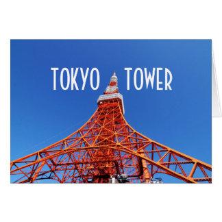 Tokyo Tower Card