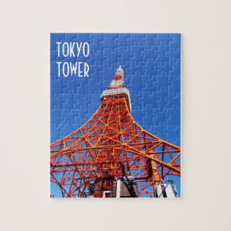 Tokyo Tower Jigsaw Puzzle