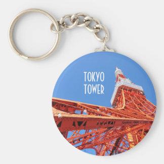 Tokyo Tower Key Ring