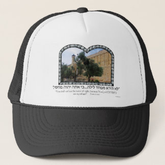 Tomb of the Patriarchs Trucker Hat