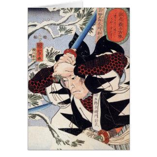 Tominomori, Utagawa Kuniyoshi Card