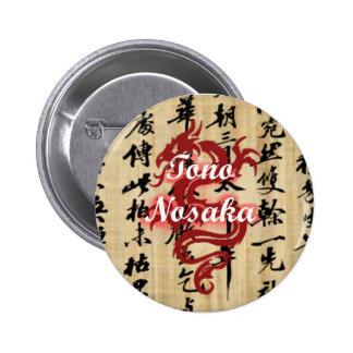 Tono Nosaka Button
