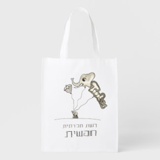 Tooot.im Tote bag, by Sfamilizard and Mordech