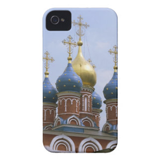 Top of Russian Orthodox Church in Russia iPhone 4 Covers