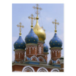 Top of Russian Orthodox Church in Russia Post Cards