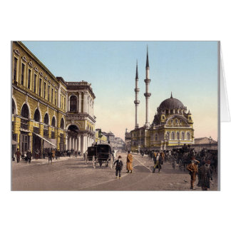 Tophane square ,Istanbul Card