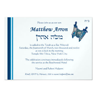 Torah Classic ICE-2 Card