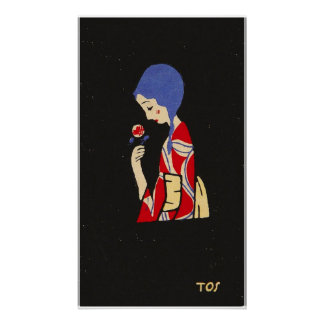 Toshio Ito, Girl With Flower Japanese Woodblock Poster