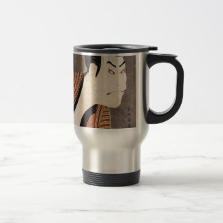 Toshusai_Sharaku Travel Mug