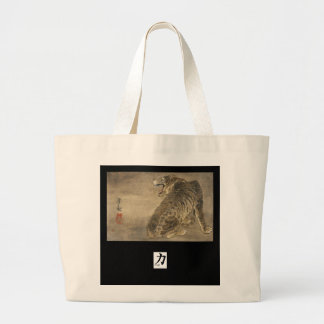Tote Bag CHINESE PAINTING