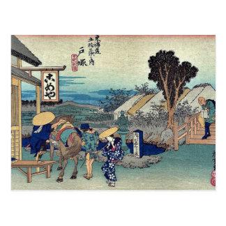 Totsuka by Ando, Hiroshige Ukiyoe Postcard