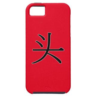 tou or tóu - 头 (top) iPhone 5 case