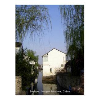 Township on Water Travel Photo Suzhou China Postcard