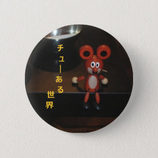 Toy mouse button
