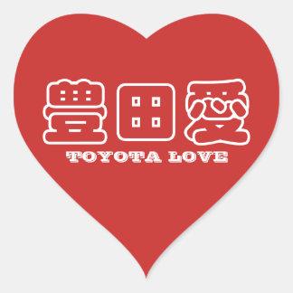 TOYOTA LOVE Kanji sticker