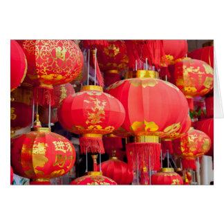 Traditional Chinese lantern hanging Greeting Card