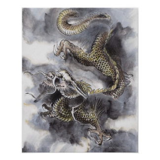 Traditional Chinese Painting, Year Of The Dragon 4 Poster