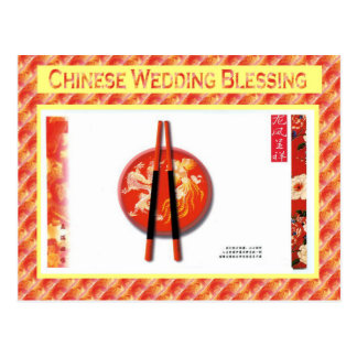 Traditional Chinese Wedding Blessing Postcard