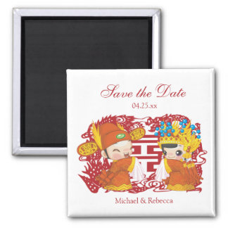 Traditional Chinese Wedding Save the Date Square Magnet