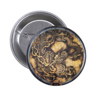 Traditional Japanese Oriental Dragon - 日本 - 鳴き龍 6 Cm Round Badge