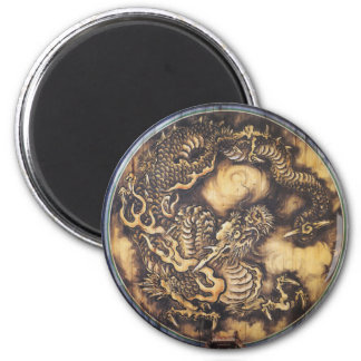 Traditional Japanese Oriental Dragon - 日本 - 鳴き龍 6 Cm Round Magnet