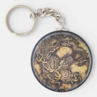 Traditional Japanese Oriental Dragon - 日本 - 鳴き龍 Basic Round Button Key Ring