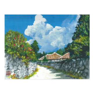 Traditional Okinawan Village Painting Postcard