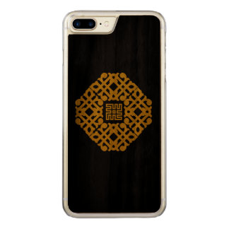 Traditional pattern carved iPhone 7 plus case