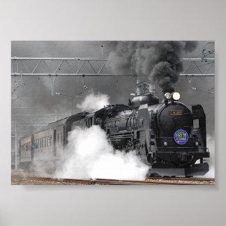 Trains Japan Rail Poster