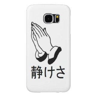 Tranquility Kanji Samsung Galaxy S6 Cases