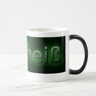 Transformation Cup
