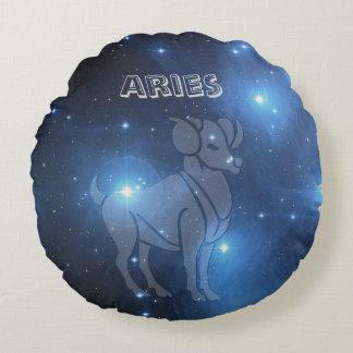 Transparent Aries Round Cushion