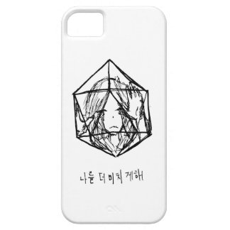 trapped. barely there iPhone 5 case