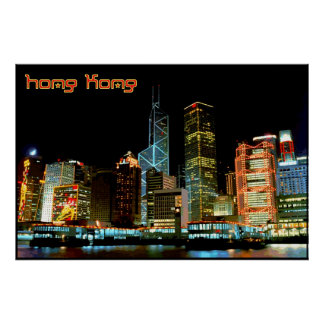Travel Hong Kong Poster