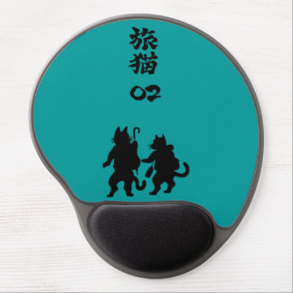 Traveling cat 02 gel mouse pad