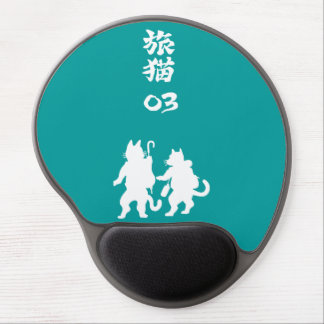 Traveling cat 03 W Gel Mouse Pad